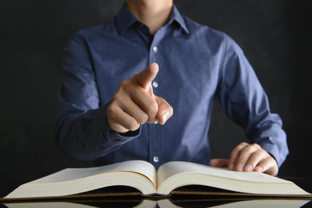 本を読みながら説明する人